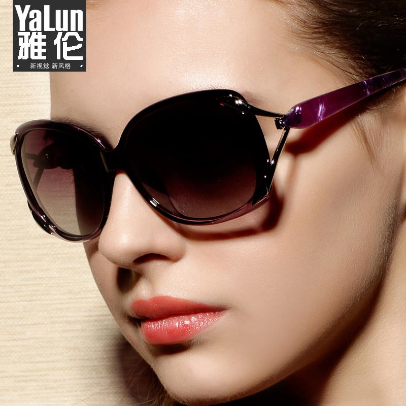designer ladies sunglasses  designer ladies sunglasses