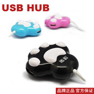 Cartoon bear paw hub usb hub usb extender splitter novelty