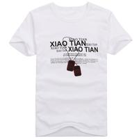 2013 Summer Hot Sale Korean Men's Cotton Short-Sleeved T-Shirts Free Shipping