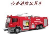 Fire truck fire truck alloy car model toy car