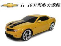 CHEVROLET bumblebee remote control car remote control car models toy