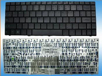free shipping brand New for MSI MS-1451 1451 X320 X300 X340 V103522AK1 S1N-1EUS221-SA Black laptop keyboard US version