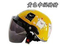 Motorcycle equipment Child helmet motorcycle helmet child teenage 5