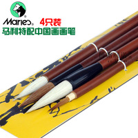 Mali Chinese traditional painting paint brush g1324 hook line pen big chinese painting pen