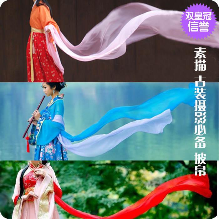 костюм hanfu мантильи pahone косплей костюм