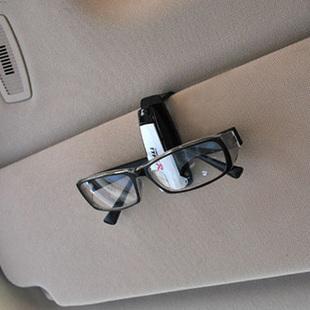 Многоцелевой очки автомобиля очки рама авто очки очки кадр 2533