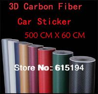 """196"""" X 24"""" (500cm*60CM) 3D Carbon Fiber Vinyl Sheet Film Car Sticker Black\White\Blue\Silver\Red\Golden\Purple Color Choose"""