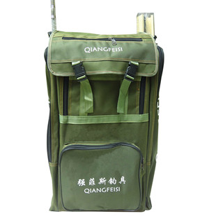 Extra large backpack fishing chair bag tool bag fishing tackle bag fishing rod bag fish bag fishing rod bag fishing gear bag(China (Mainland))