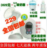 229 electric automatic breast pump xb-8615 milk battery
