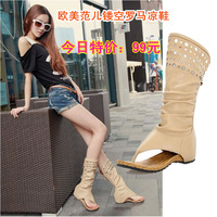 Free shipping,Trend personality  flat reticular wedges elevator cylinder cool sandals women's shoes