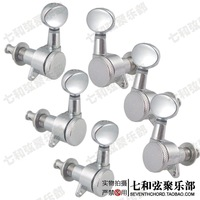 Free shipping full closed the electric guitar button lock tuning pegs 3R3L