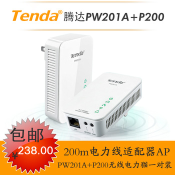 Stendardo pw201a p200 wireless cat power a pair of 200m power line adapter ap iptv
