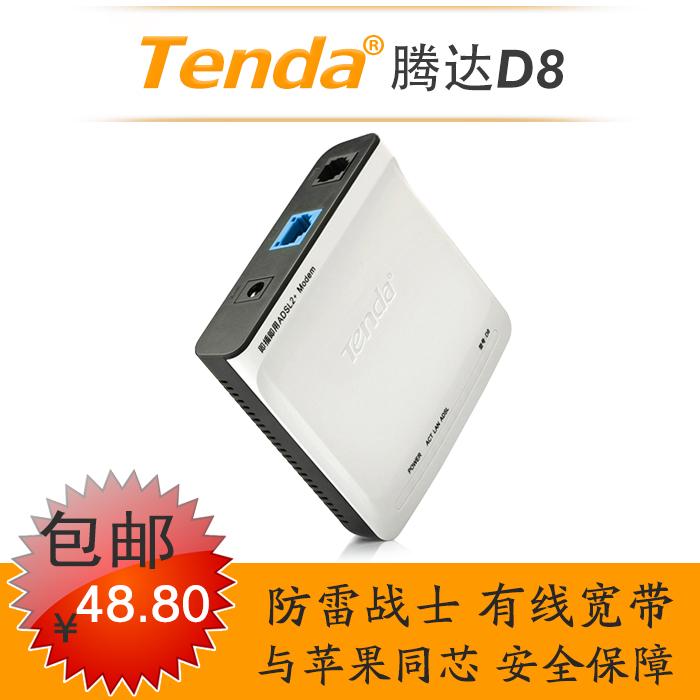 Tenda stendardo d8 adsl modem computer internet access modem broadband cat telecom cat(China (Mainland))