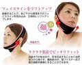 5pc/lot Free shipping japan new face slimming belt slimming mask