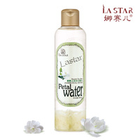 Jasmine petals water toner cosmetic moisturizing whitening moisturizing brighten toner yellow skin water