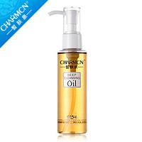 Spring linking skin deep cleansing oil 120ml deep clean cleansing skin