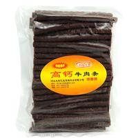 Beef  Meat  Pet Snacks High Calcium Beef 500g