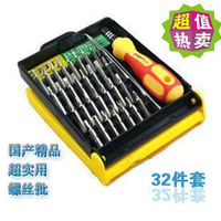 Original jackly 32 1 combination screwdriver set mobile phone computer digital tool cavatappi
