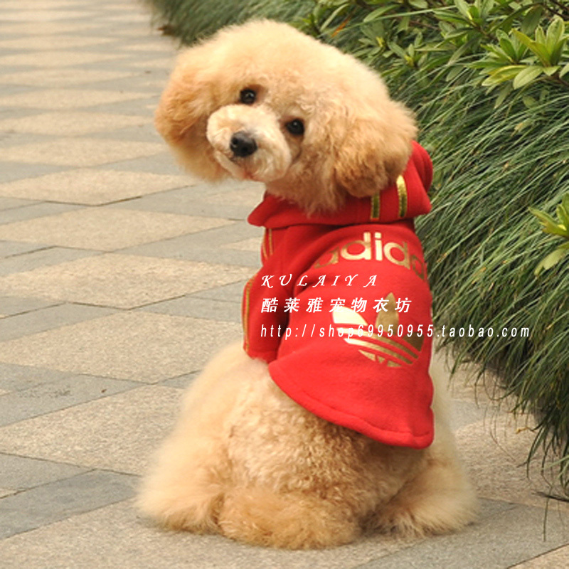 Free shipping! Classic Sports Dog Clothing MOQ 1 PCS (A001-1) High Quality Dog Clothes/Pet Clothing Promotion(China (Mainland))