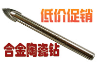 Ceramic Drill Bit 6mm Trigonometric Drill Bit Glass Diamond 6mm /3mm /4mm/ 5mm/ 6mm/ 8mm /10mm /12mm