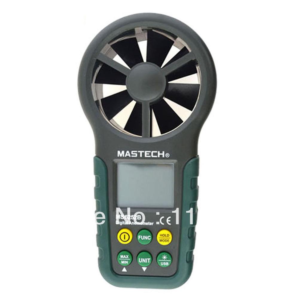 MASTECH MS6252B Digital Anemometer Wind Gauge Meter Tester USB Interface with T&RH Sensor(China (Mainland))