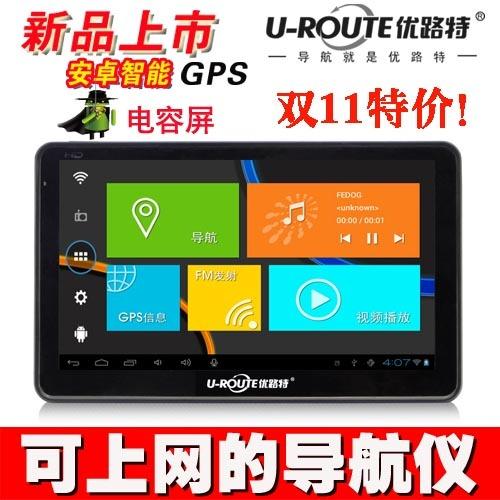 GPS-навигатор GPS s6 7 hd GPS /wifi 8g