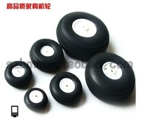 PU wheel - PU sponge elephant wheels aircraft model aircraft plane accessories hm aircraft wheel