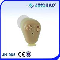 professional Mini hearing enhancement (JH-905)