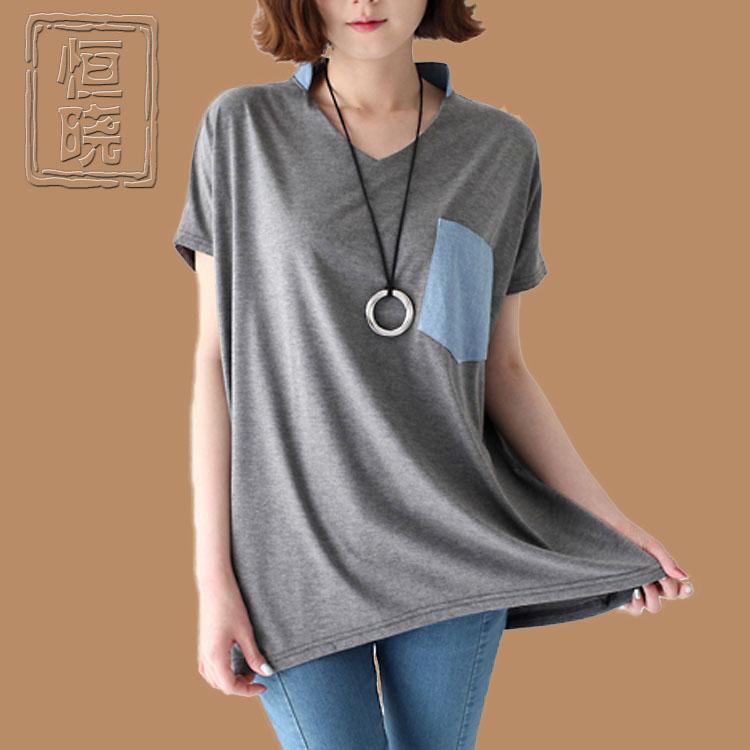 2013 Fashion modal short design loose basic shirt long-sleeve T-shirt