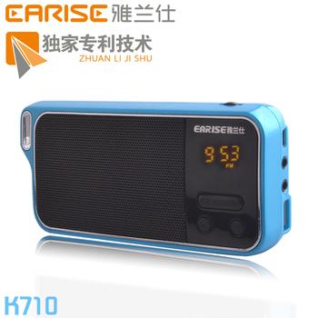 Portable mini card mp3 small speaker radio audio small audio notebook
