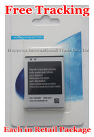 Free Tracking New Original 1650mAh EB-F1A2GBU Mobile Phone Battery for Samsung Galaxy S2 i9100 i9188 i9103 i9108