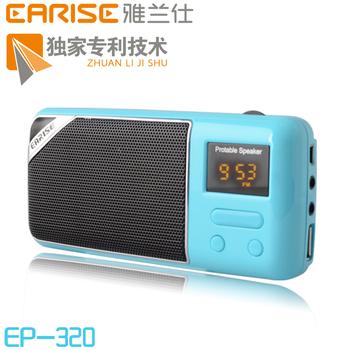 Ep20 portable sound card mini digital mini speaker usb flash drive fm screen display speaker insert card speaker 2013