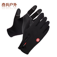 Outdoor zipper thermal gloves full finger coldproof slip-resistant waterproof windstopper soft shell windproof gloves freeship