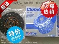 Biya f0f3f6 clutch