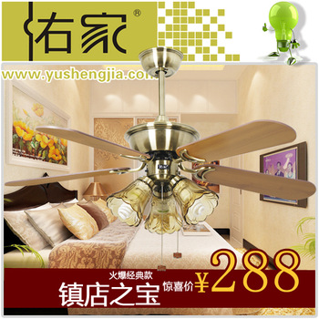 Decoration ceiling fan light fashion antique fan lamp 42 yok805 modern fan lights brief ceiling fan