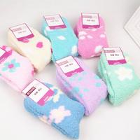 5pairs/set mixed color  cheap  women's towel loop pile socks women floor socks sleeping socks ankle socks women