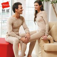 women's o-neck wool set btw118-310 free shipping