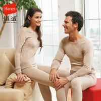 men's o-neck btm118-310a wool underwear set free shipping