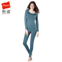 Hane women's modal lace loop pile thick thermal underwear set btw13002-1 free shipping