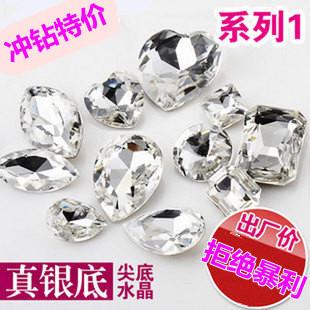 Diy rhinestone pasted phone case beauty drop stone oval glass crystal love satellite shaped diamond rhinestone