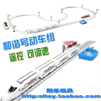 Free Shipping Adjustable rail car crh train track toy electric track toy