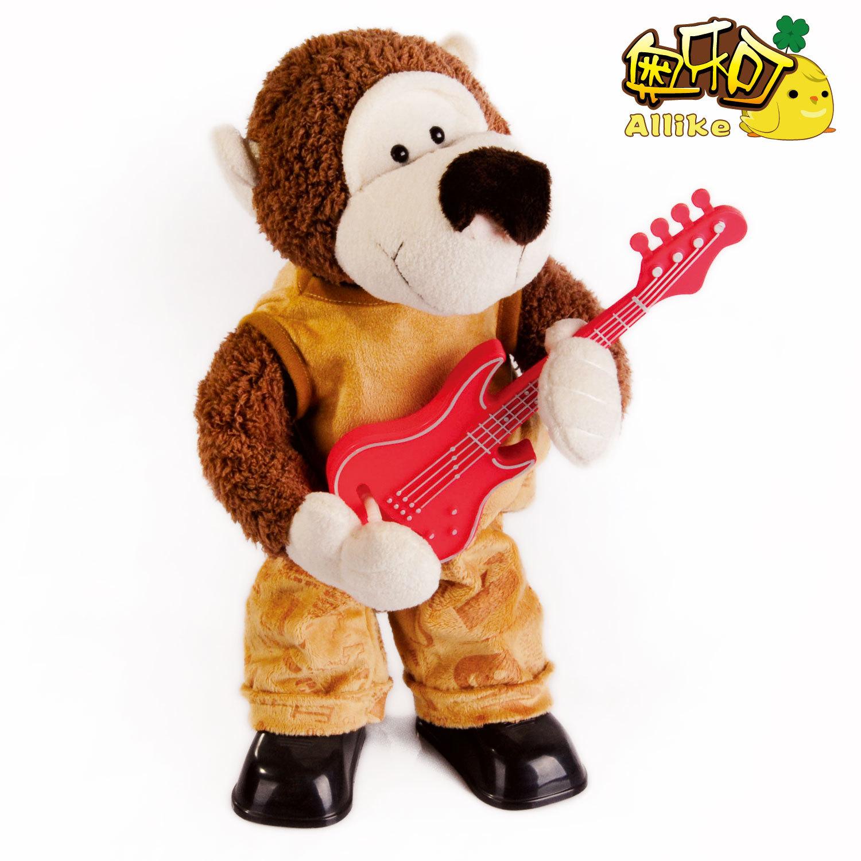 Guitar electric plush toys  Toys