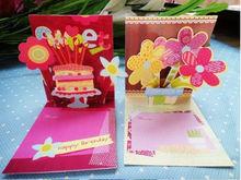 wholesale 3d card