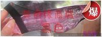 Sexy black set 3djj set cundum men's male supplies lovers stockings 13