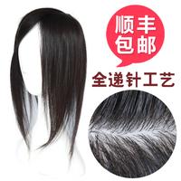 Free   100% H Hair  Seamless Real Hair Women's Real Hair Piece 13x17cm
