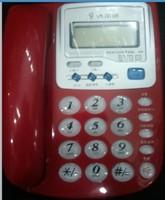 Telephone hcd129-8k adjustable chronograph