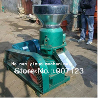 high efficiency used wood pellet machines 18.5KW