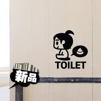 Toilet stickers toilet stickers waterproof bathroom wall stickers gustless t-35