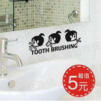 Wall stickers bathroom cartoon diy set i-13