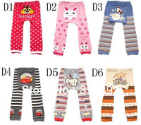 New fashion qute baby infant pp pants trousers,kid's Cartoon modelling pants Can choose size and design Free shipping